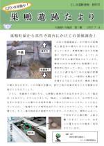 ousakaya01_thumb_3